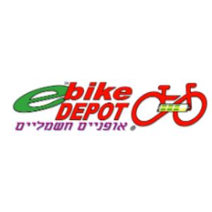 בייק דיפו חנות אופניים