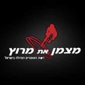 לוגו של חנות אופניים מצמן את מרוץ