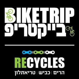 חנות אופניים חשמליים בראשון