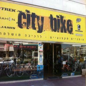 לוגו של חנות אופניים סיטי בייק