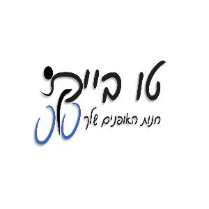 לוגו של חנות אופניים טובייק