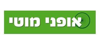 אפניים בירושלים