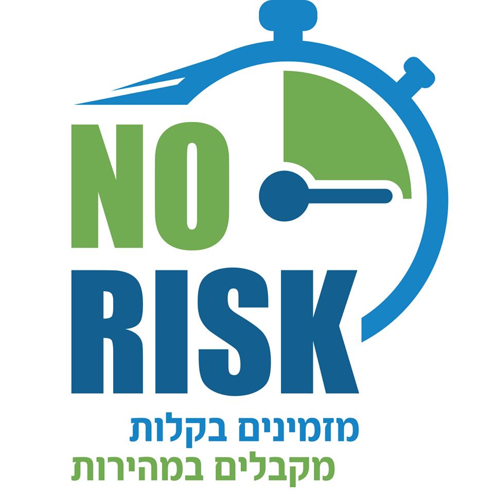 no risk אופניים חשמליים