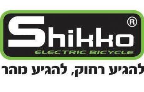 שיקו אופניים חשמליים SHIKKO