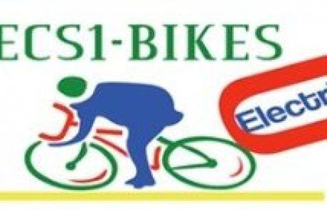 ECS1 bike, ירושלים