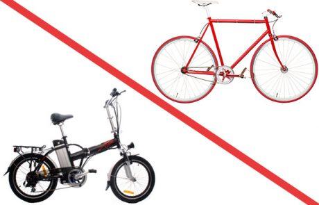 אופניים חשמליים או אופניים רגילים